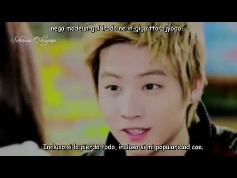 Dream high 2 OST When i can't sing   -JB (Sub español + Romanización)