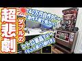 CASIO G-SHOCK GA-700DE-2A - UNBOXING - YouTube