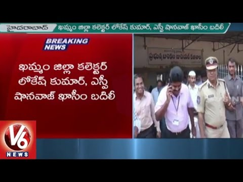 CEC Orders to Transfer Khammam District Collector and SP | Palair By-Poll | V6 News