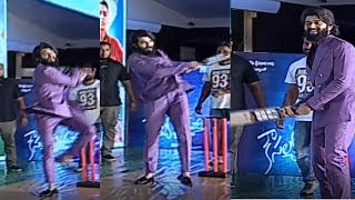 Vijay Devarakonda and Aishwarya Playing Cricket On Stage |  Kousalya Krishnamurthy Pre Release Event