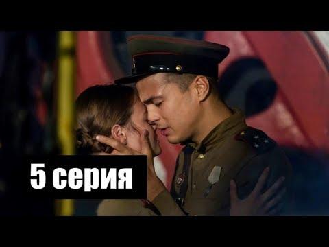 Крепкая броня 5 серия - Русская драма, сериал 2020