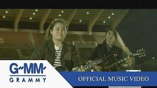 ที่ 1 ของใจ - บูโดกัน【OFFICIAL MV】