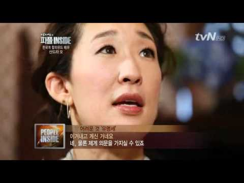 "Sandra Oh on ""People Inside"" Interview - Part 3 of 3"