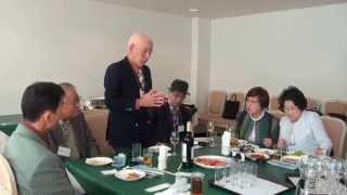 青山学院大学英米文学科 AGU 1965年卒H組 クラス会  PT1 -11 NOV 2015