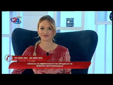 Македонија денес - Улогата на ембриологот во процесот на Инвитро фертилизација
