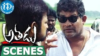 Athadu Movie Scenes - Brahmaji Planning To Kill Mahesh Babu - Trisha || Trivikram