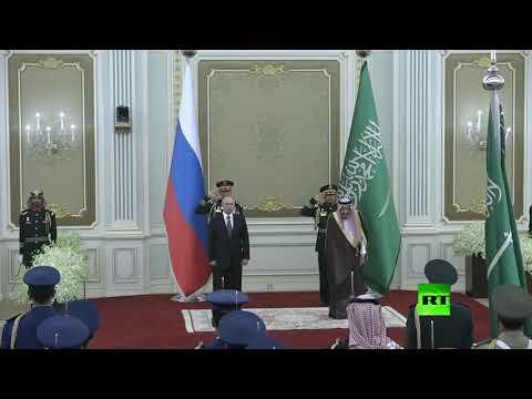 بوتين والنشيد الوطني ضيوف في قصر اليمامة  - نشر قبل 2 ساعة