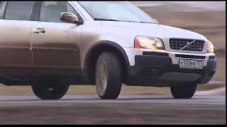 Наши тесты - Volvo XC90(Больше тест-драйвов каждый день - подписывайтесь на канал - http://www.youtube.com/subscription_center?add_user=redmediatv Присоединяй..., 2013-11-20T16:41:43.000Z)