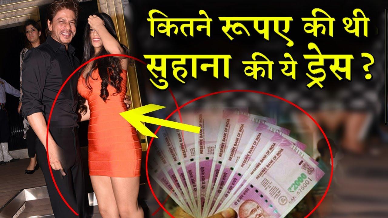 suhana and ananya dress price के लिए इमेज परिणाम