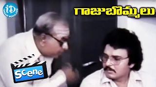 Gaaju Bommalu Movie Scenes - Prabhakar Reddy Meets Nutan Prasad || Sangeetha || Sarath Babu
