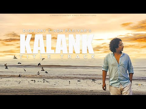 Kalank Title Track|MadhuriSonakshiAlia |Arijit Singh| Unplugged Version | Digvijay Singh Pariyar |