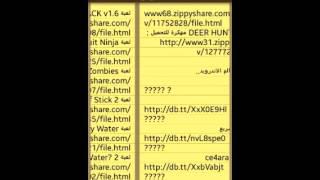 برامج والعاب مهكره(لعبة Pou مهكرة للتحميل : http://www35.zippyshare.com/v/80581808/file.html لعبة Subway Surfers مهكرة للتحميل ..., 2015-06-19T23:18:29.000Z)