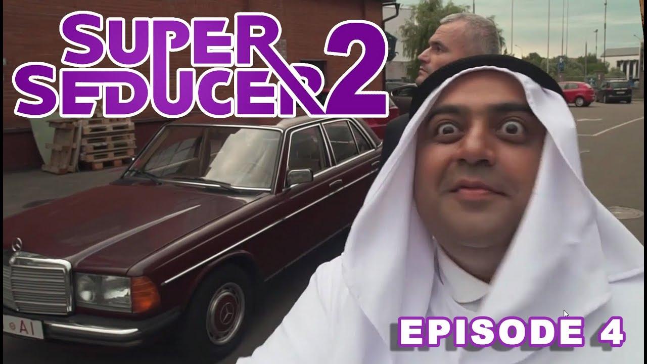super seducer 2 episode 4 mamoudh et son harem bazar du gre videotarts. Black Bedroom Furniture Sets. Home Design Ideas