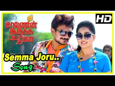Saravanan Irukka Bayamaen Movie Scenes | Semma Joru Video Song | Udhayanidhi Stalin | Srushti Dange