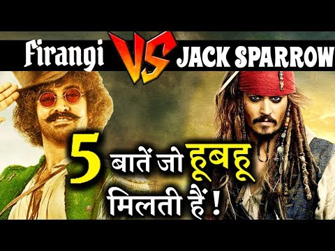 5 Similarities Between Aamir Khan's FIRANGI and Johnny Depp's JACK SPARROW Character