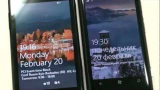 Состояние HTC 7 Mozart и Samsung Focus ;)