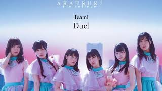 アイドルカレッジ TeamI Duel idolcollege 9th single AKATSUKI 2018.07...