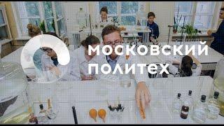 Дистанционное обучение в МГИУ (msiu.ru) | ВидеоОбзор кабинета МГИУ