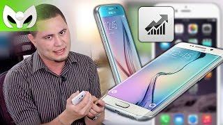 SAMSUNG Galaxy S6 & S6 Edge MEJORES que el iPhone 6 & 6 Plus!