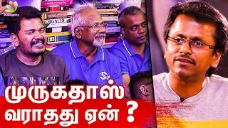 Why AR Murugadoss Didn't Attend SHANKAR 25 ? : Mysskin Interview | Gautham Menon, Maniratnam