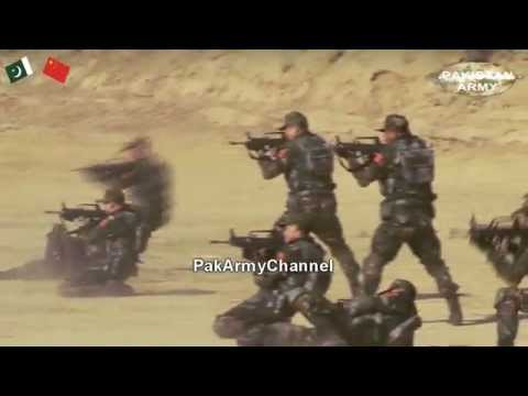 Pakistan - China Joint Military Exercise