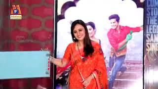 Download Supar  Song Jigash Kaviraj