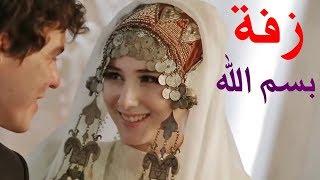أجمل أغاني أفراح إسلامية 2020 | زفة أول كلامي | احمد السيد | أناشيد أفراح إسلامية 2020