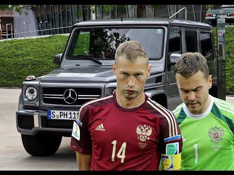 Автомобили игроков сборной