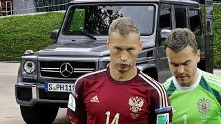 Автомобили игроков сборной России по футболу.