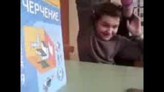 урок черчения в 9 классе)))))