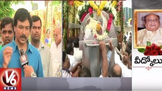 People Pay Tributes To Jnanpith Awardee C Narayana Reddy | Hyderabad | V6 News