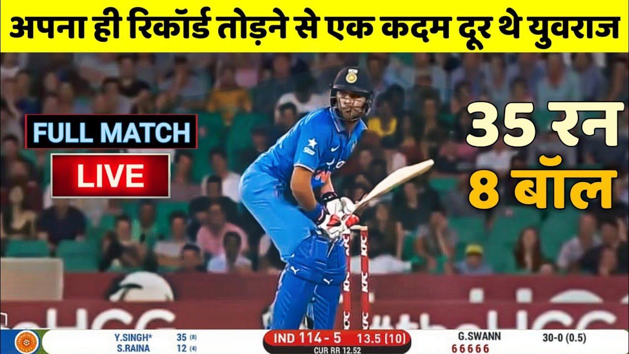 क्रिकेट इठेहस का सबसे बड़ा मैच जिसमें युवराज सिंह ने नामुमकिन काम को किया मुमकिन