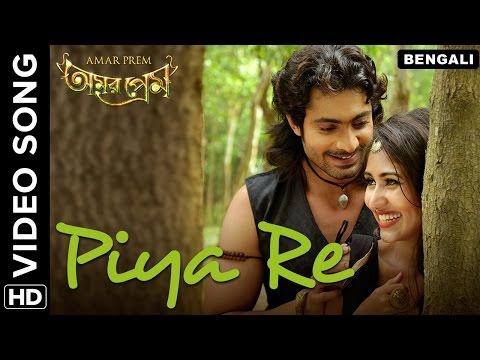 Piya Re Video Song | Amar Prem Bengali Movie 2016
