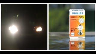 видео замена лампы ближнего света приора