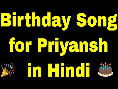 birthday-song-for-priyansh---happy-birthday-song-for-priyansh