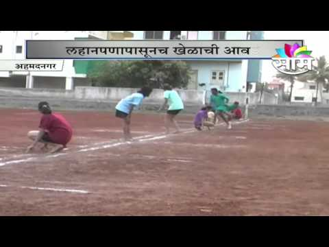 Womens Empowerment-Shweta Gawali Stateand National Kho-Kho sport player sucess story. Travel Video