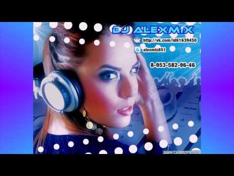 DJ ALEXmix-Emotional MIX 2016 (TRANCE & VOCAL TRANCE)