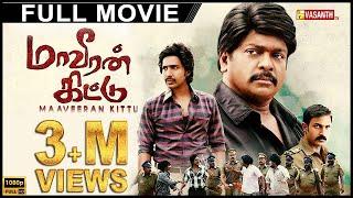 Maaveeran Kittu - Vishnu Vishal, Sri Divya, R.Parthiepan | D.Imman | Suseenthiran | Full Movie HD