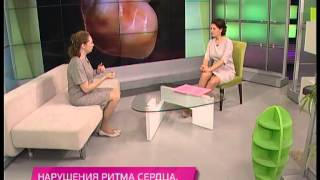 Аритмия сердца. Школа здоровья. Gubernia TV(GuberniaTV - YouTube-канал медиахолдинга «Губерния» (г. Хабаровск). Региональное телевидение, сделанное по стандарта..., 2015-05-20T03:03:05.000Z)
