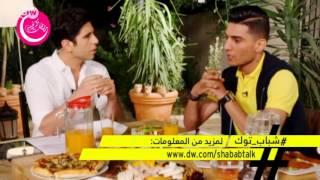 بالفيديو.. «عساف» يكشف سبب منع إسرائيل له من زيارة غزة