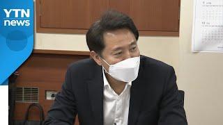 """[서울] 오세훈, 한국노총 방문...""""코로나로…"""