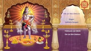 Aarti Sangrah Hindi  - OM Jai Shiv Omkara Prabhu Har Shiv Omkara | With Lyrics - By sadhana sargam