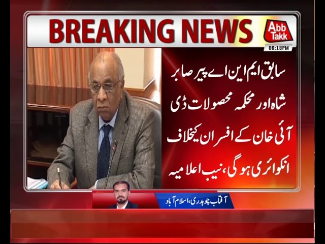 Chairman NAB Chairs Important Meeting