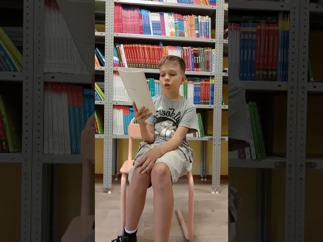 Изображение предпросмотра прочтения – ТихонАкимов читает отрывок изпроизведения «В этот лес завороженный...» С.А.Есенина