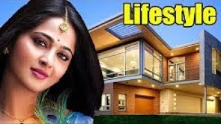 Anushka Shetty Lifestyle,Boyfriends, Family, Dated, Car, Real Life, Biography & Net Worth 2019