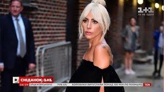 Леді Гага розірвала заручини з Крістіаном Каріно