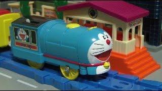 đồ chơi Doremon xe lửa Doraemon Train Toys  도라에몽 기차 장난감