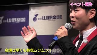 【イベント】パク・ジュニョン/愛の法則