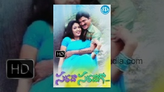 Sarada Saradaga Full Movie - HD