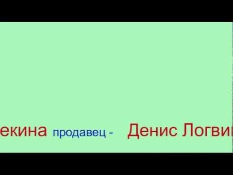 """""""Как старик корову продавал"""" С.Михалков.wmv"""